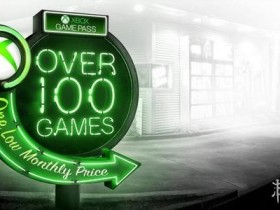 【绝地求生卡盟】再不玩就亏大了 有四款游戏即将退出Xbox游戏通行证