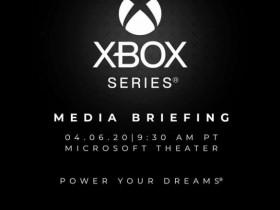 【和平精英卡盟】传微软将于4月召开发布会 或公布Xbox Series X价格